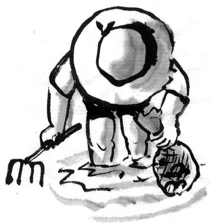 sumi: Clam digging