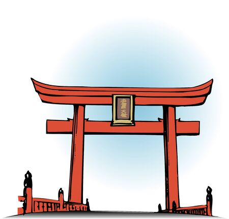 Torii Stock Photo