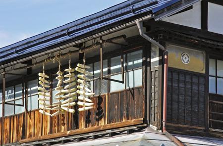 full house: The radish dried Yonezawa full house eaves of late autumn