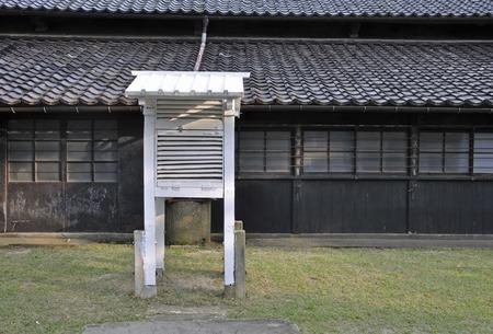 rain gauge: El comienzo del verano de refugio Sakata-instrumento Foto de archivo