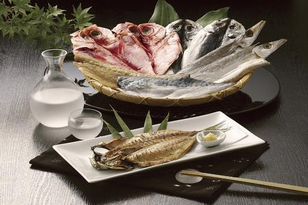 dried fish: Dried fish