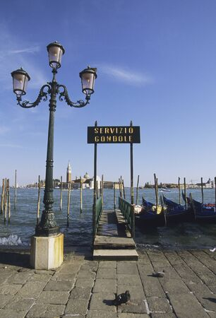 streetlights: Pier and streetlights