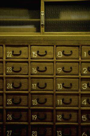 onsen: Shoebox of Dogo Onsen Main