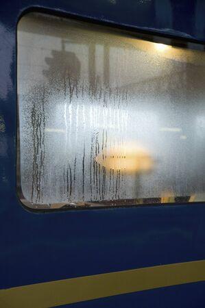 cloudiness: Blue train