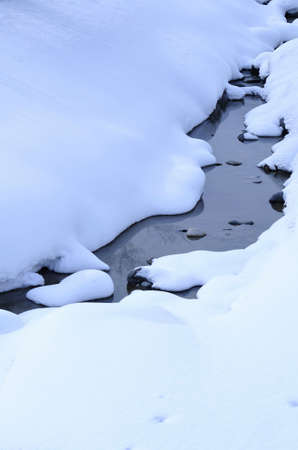 Thaw river Stock Photo
