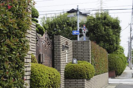 5-Chome, Seijo Setagaya-Ku residential area