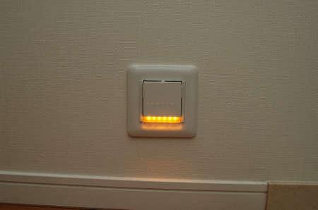 emergency light: Emergency light
