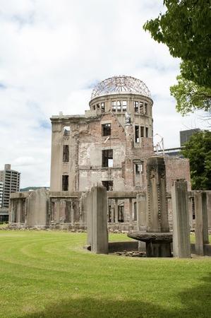 bomba atomica: Bomba at�mica C�pula