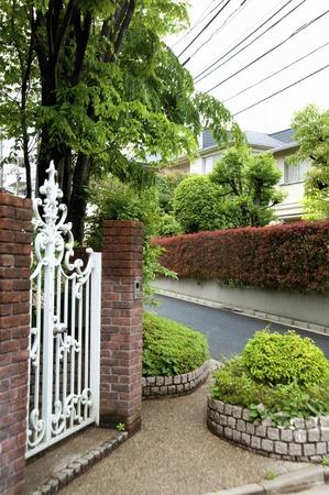residential: Residential district of Setagaya-Ku