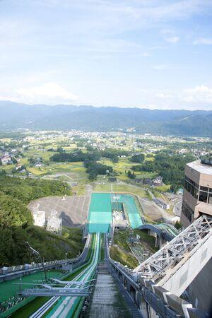 ski jump: Ski Jump