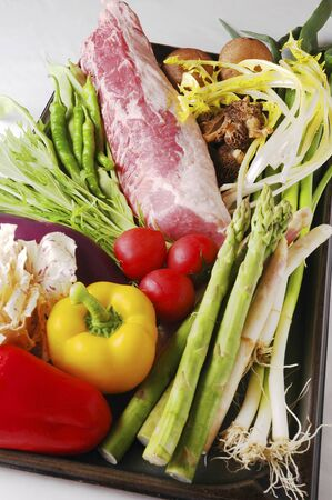 raw vegetables: Raw vegetables Stock Photo