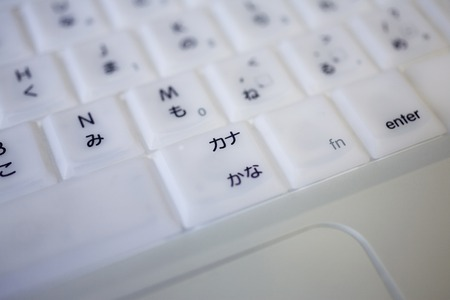 pseudonym: Laptop key