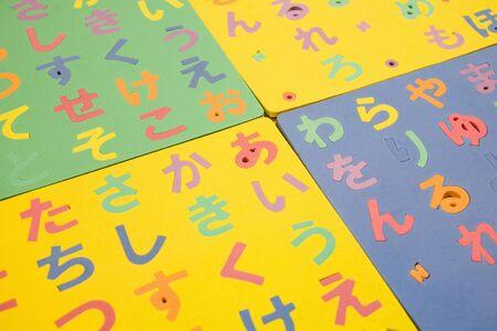 sheet: Hiragana sheet Stock Photo
