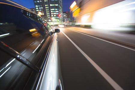 Drive photo