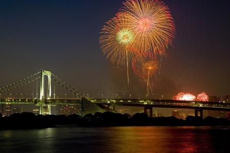 red sky: Fireworks
