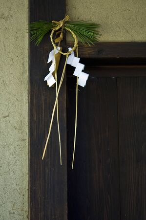 annual events: New years decorations Stock Photo
