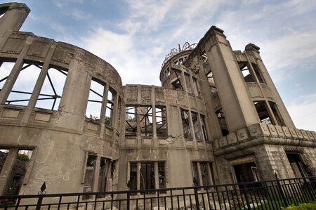 sanyo: Atomic bomb Dome