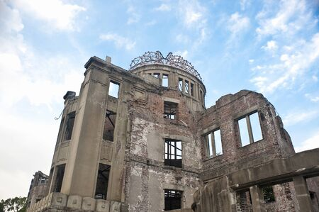 abolition: Atomic bomb Dome
