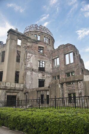 elimination: Atomic bomb Dome