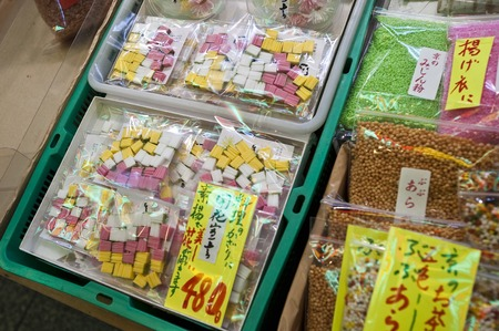 bran: Bran Nishiki Market