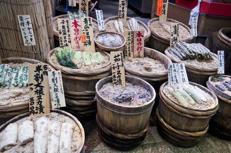 Tsukemono-ya Nishiki Market
