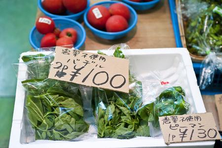 greengrocer: Greengrocer Nishiki Market Stock Photo