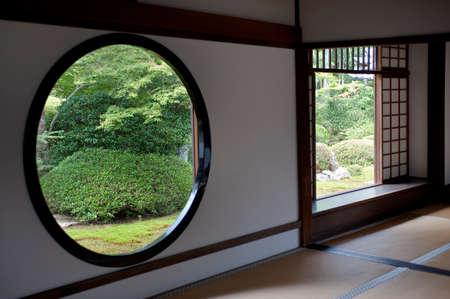 enlightenment: Genkoan enlightenment of window Stock Photo