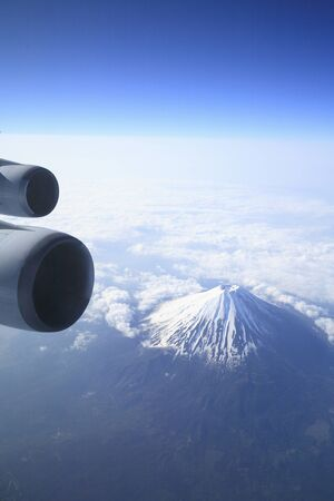 lingering: Fuji from airborne Stock Photo