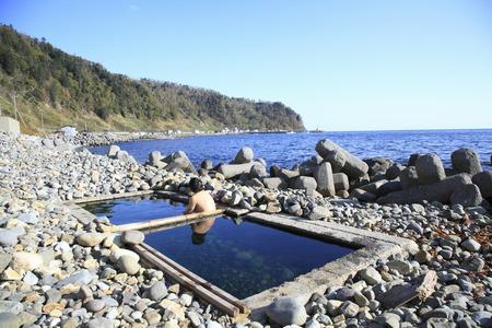 onsen: Aidomari Onsen