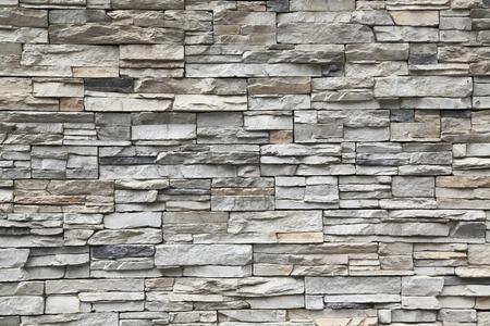 Stone wall Standard-Bild
