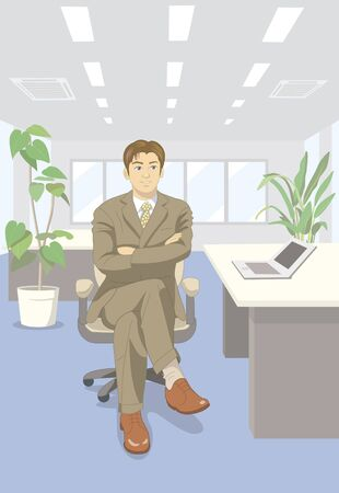 fold ones arms: Office