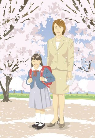 momma: Entrance ceremony of the mother and elementary school children under the cherry tree Stock Photo