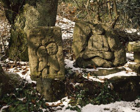 stone buddha: Stone Buddha of Shunaratoge