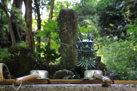 cleansed: Japanese heritage