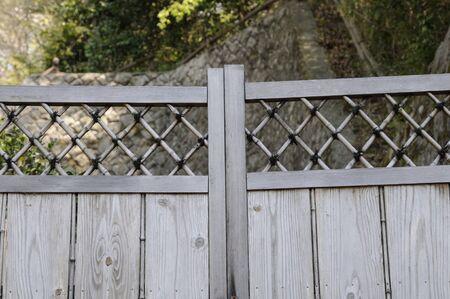 back gate: Gate
