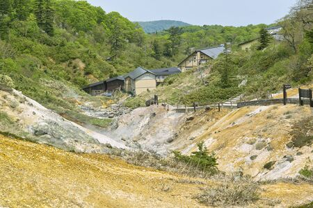 onsen: Goshogake Onsen