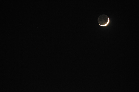 crescent: Crescent moon and Venus