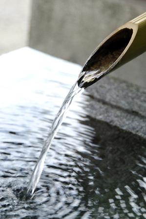 lavamanos: Área de la cuenca de agua
