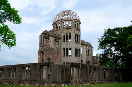 vacant lot: Atomic bomb Dome