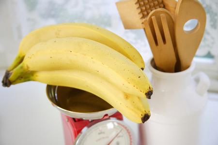 banana: Banana Stock Photo