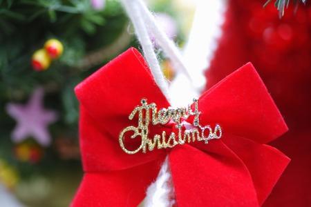 Weihnachtsbilder Mit Kugeln.Weihnachts Anzeige Von Rot Gold Und Grün Baum Kugeln Im Korb