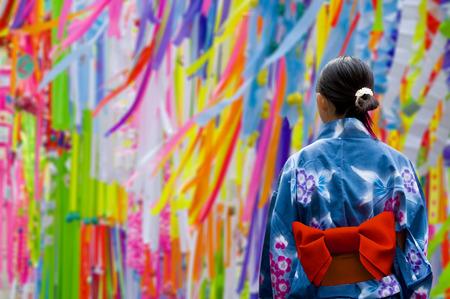 traditional festival: Women Tanabata Festival yukata