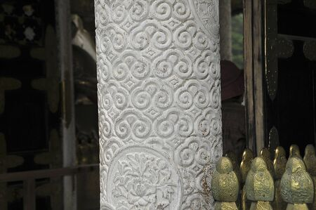reverse: The Tosho-gu Shrine positive light gate reverse pillar Stock Photo