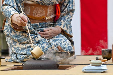 japanese: Nodate tea