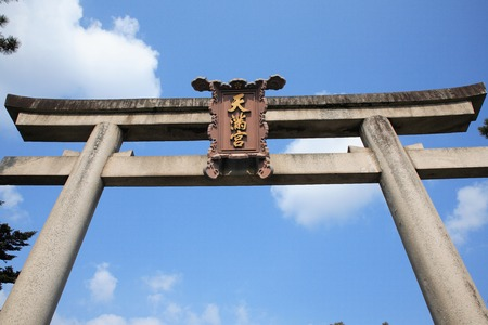 torii: Kitano Shrine torii Stock Photo