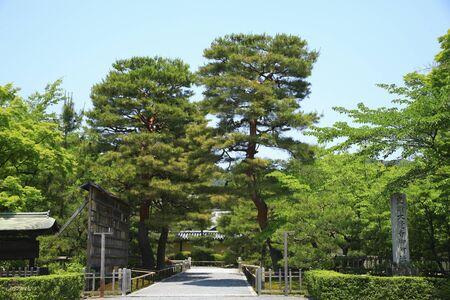 saga: Daikakuji Imperial Palace ruins Stock Photo