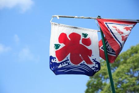 teahouse: Teahouse Flag Stock Photo