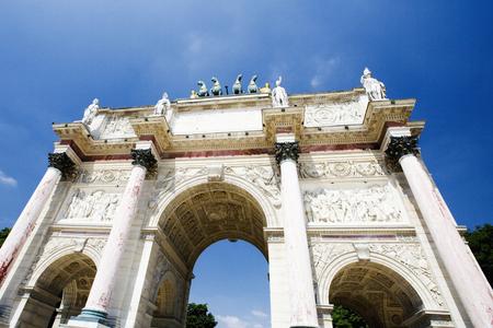 carrousel: Arc de Triomphe of Carrousel Stock Photo
