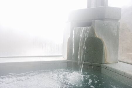 gush: Gush opening public baths