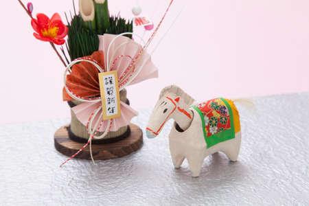 papiermache: Papier-mache horses and mini Kadomatsu